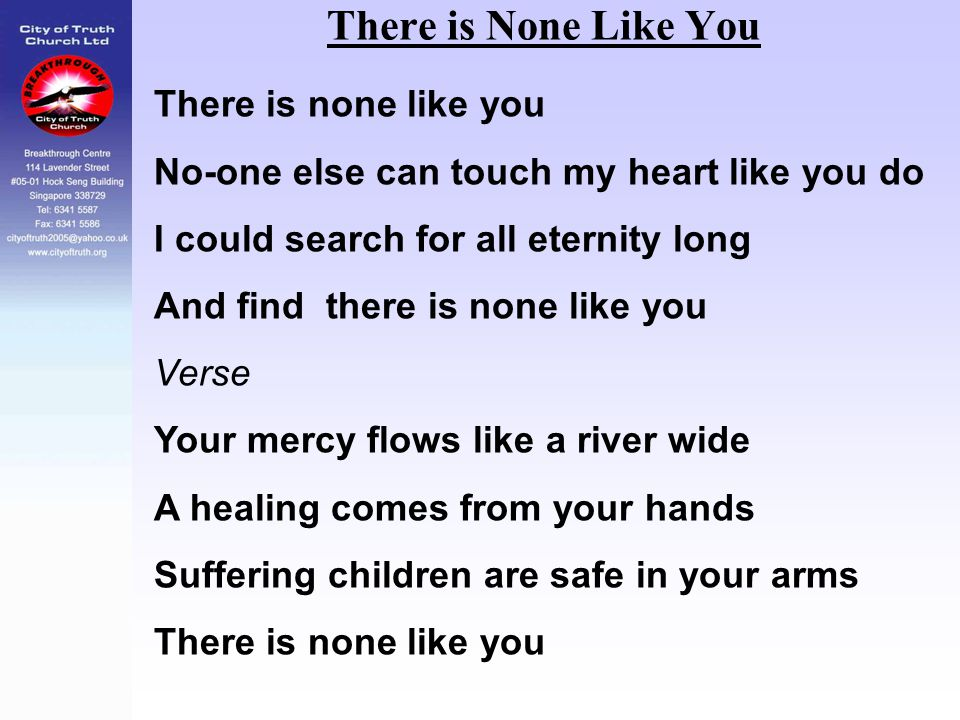 There is None Like You There is none like you