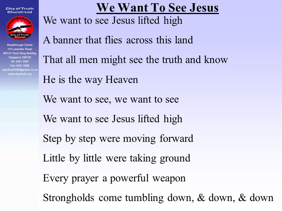 We Want To See Jesus We want to see Jesus lifted high