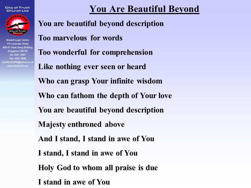 You Are Beautiful Beyond