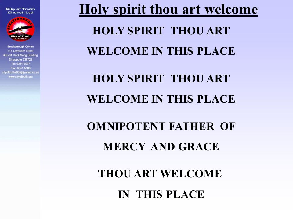 Holy spirit thou art welcome