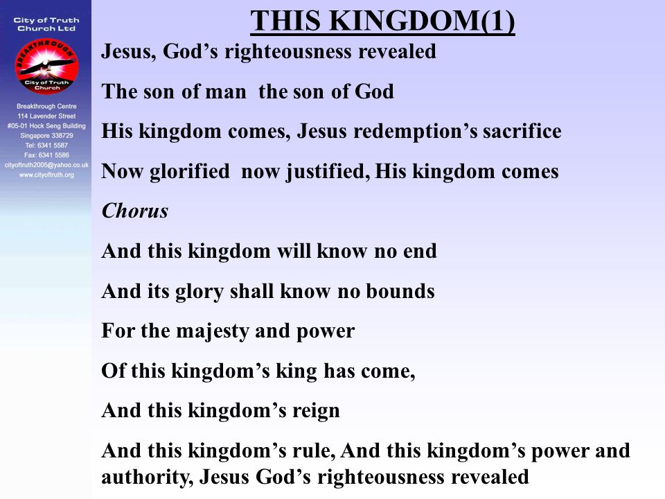 THIS KINGDOM(1) Jesus, God's righteousness revealed