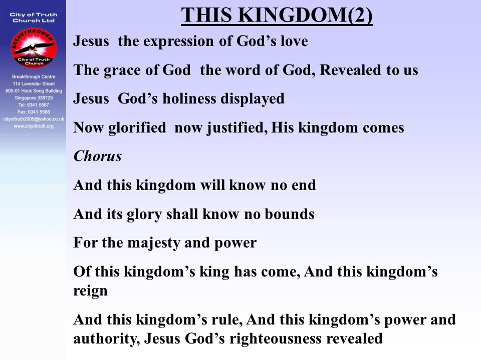 THIS KINGDOM(2) Jesus the expression of God's love