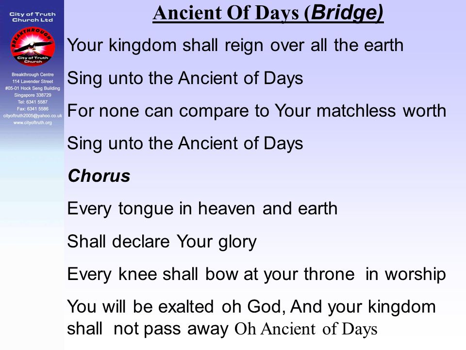 Ancient Of Days (Bridge)