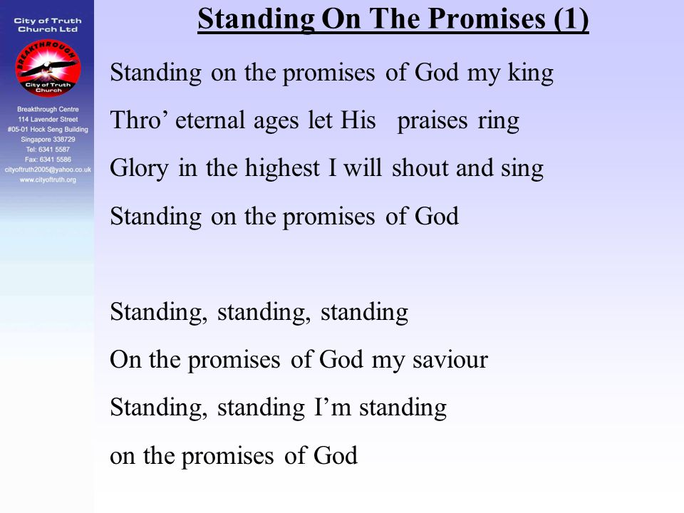 Standing On The Promises (1)