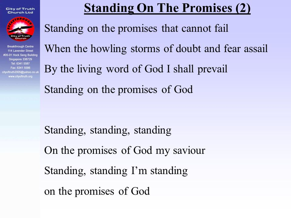 Standing On The Promises (2)