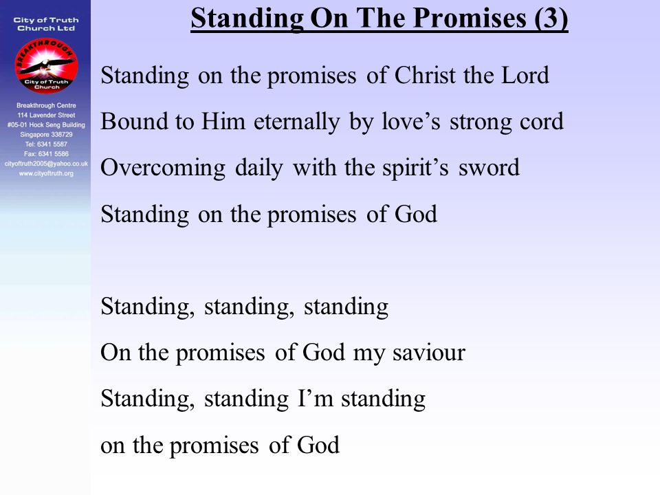 Standing On The Promises (3)