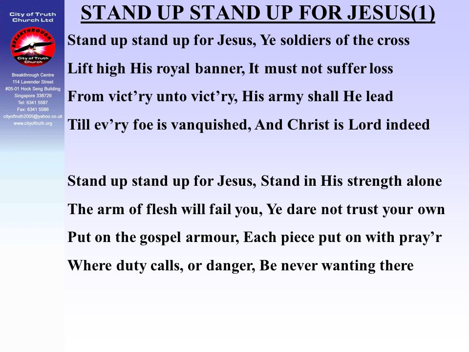 STAND UP STAND UP FOR JESUS(1)