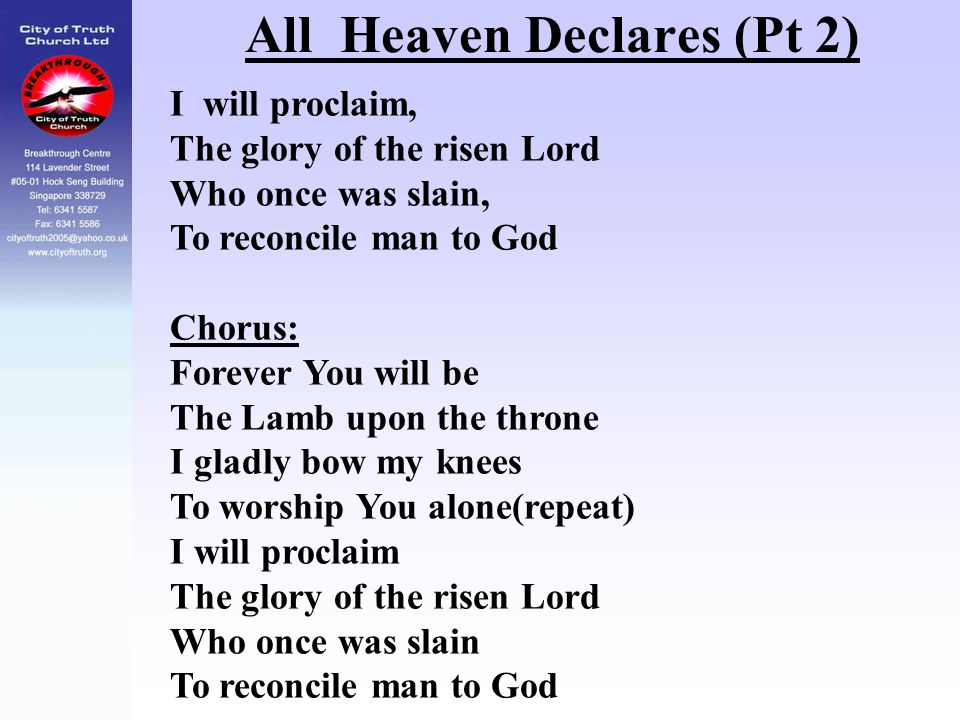 All Heaven Declares (Pt 2)