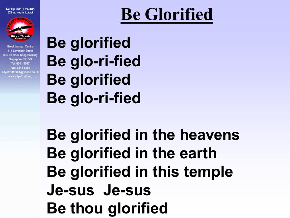 Be Glorified Be glorified Be glo-ri-fied Be glorified in the heavens