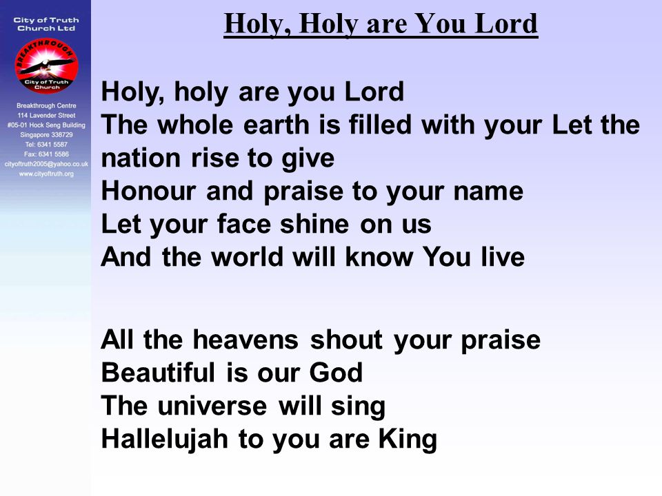Holy, Holy are You Lord