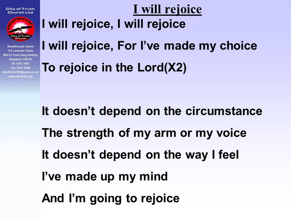 I will rejoice I will rejoice, I will rejoice
