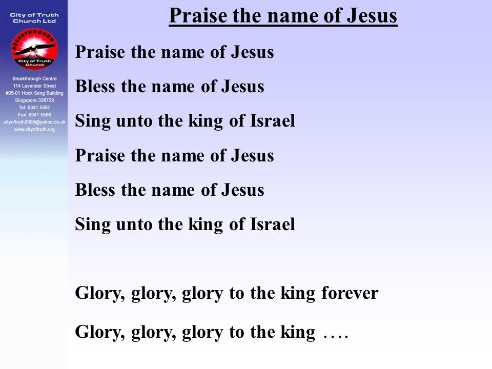 Praise the name of Jesus