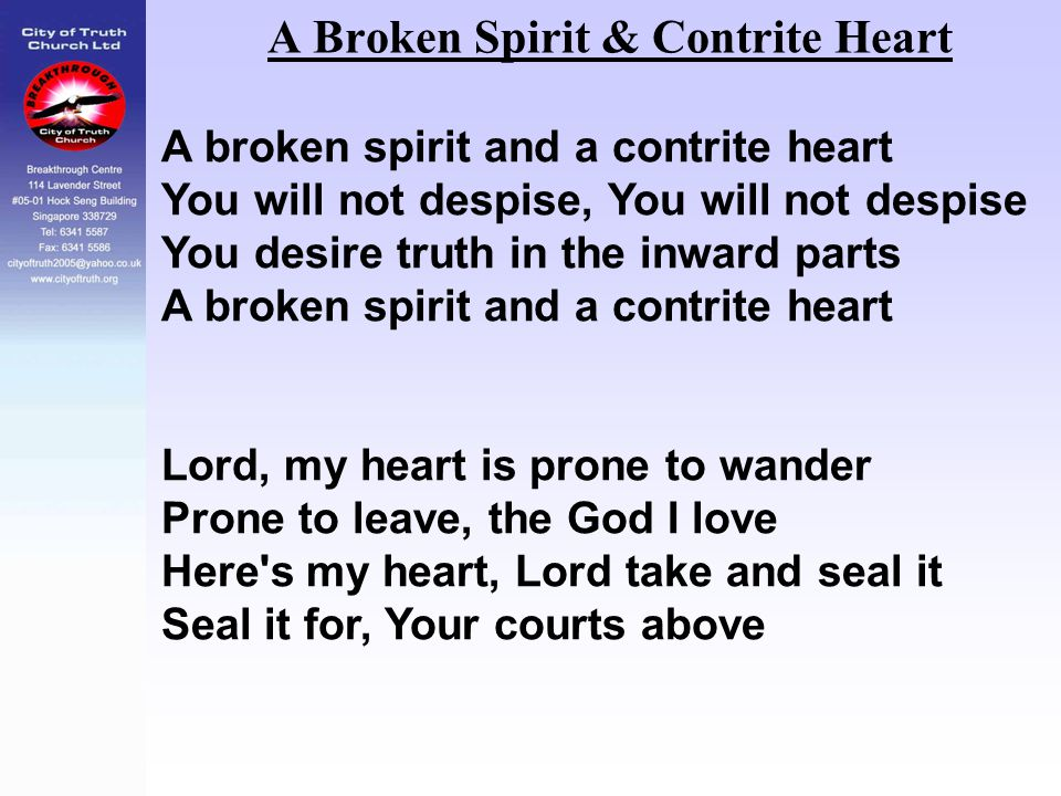 A Broken Spirit & Contrite Heart