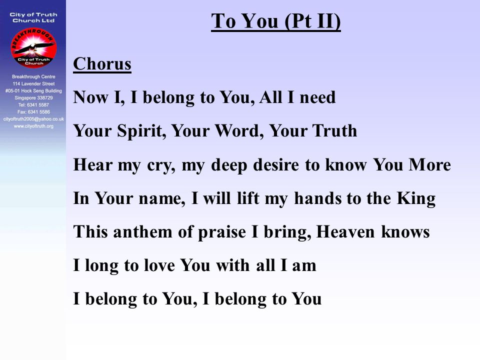 To You (Pt II) Chorus Now I, I belong to You, All I need