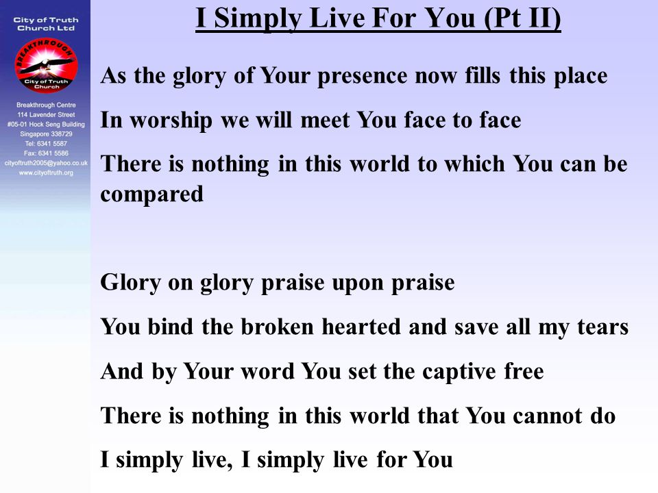 I Simply Live For You (Pt II)