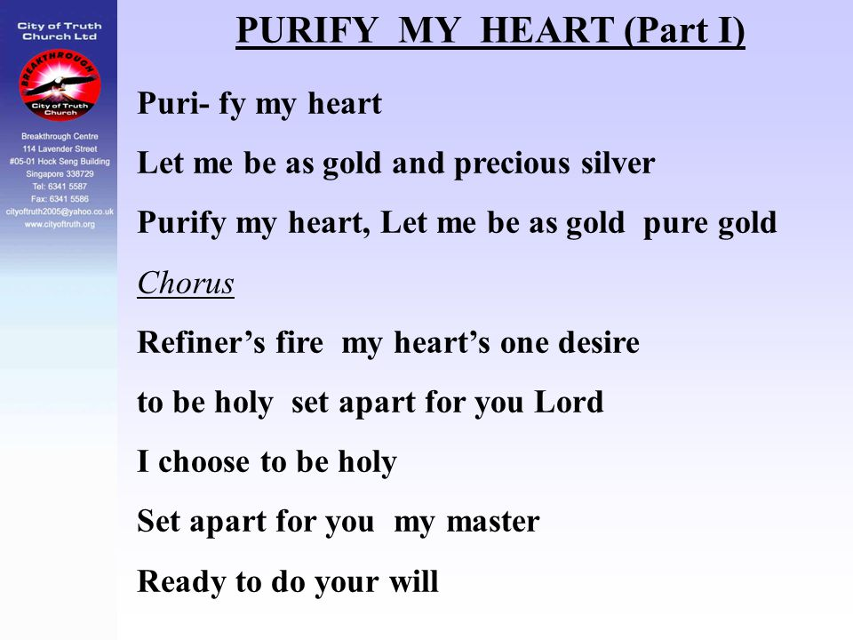 PURIFY MY HEART (Part I)