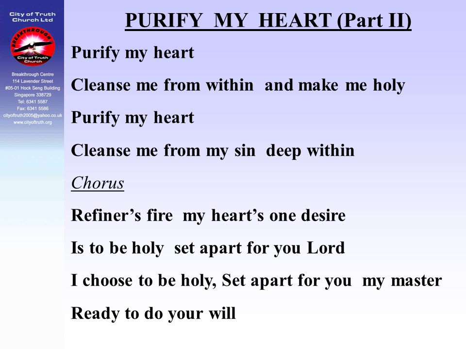 PURIFY MY HEART (Part II)