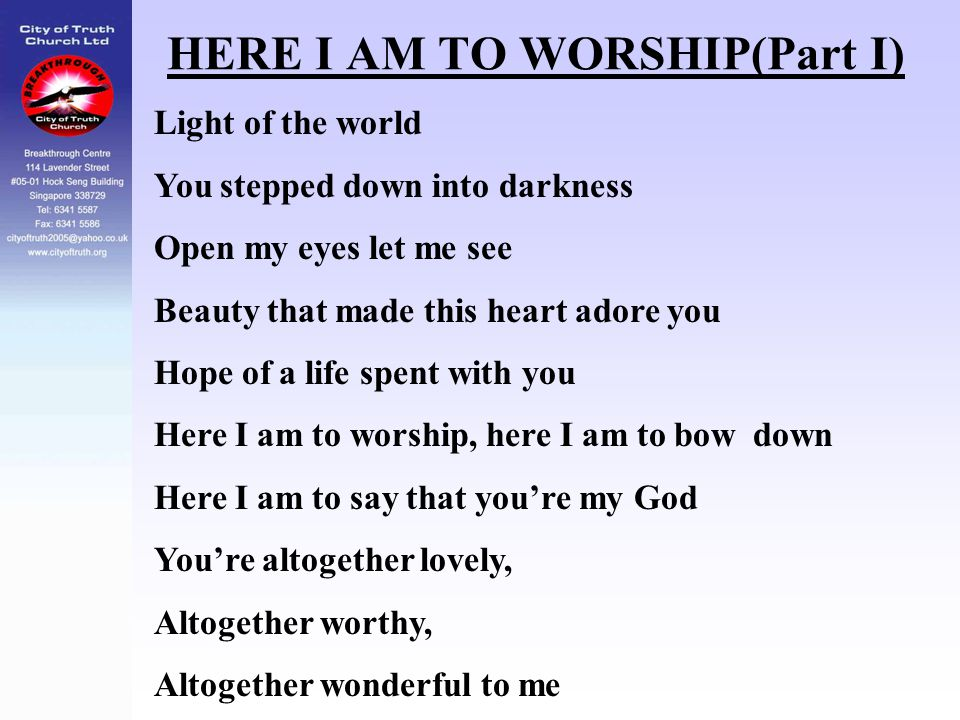 HERE I AM TO WORSHIP(Part I)