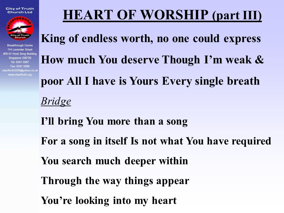 HEART OF WORSHIP (part III)