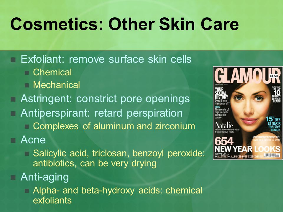 Cosmetics: Other Skin Care