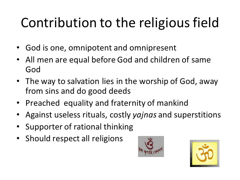 Contribution to the religious field