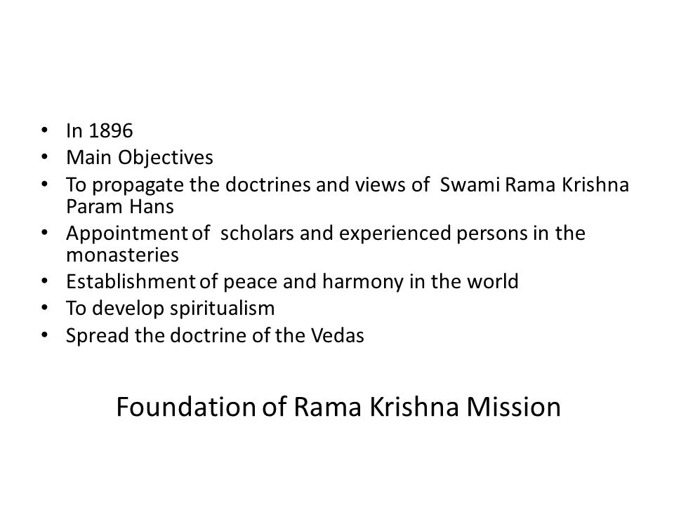 Foundation of Rama Krishna Mission
