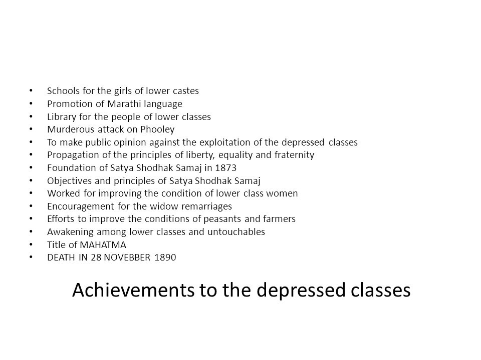 Achievements to the depressed classes
