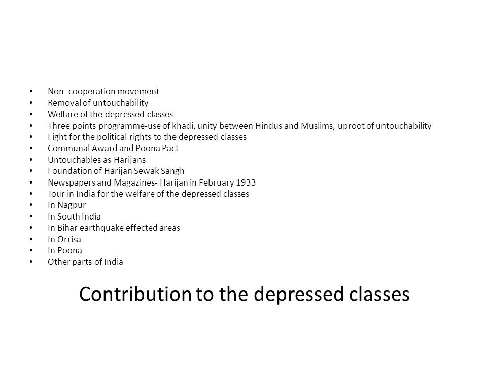 Contribution to the depressed classes