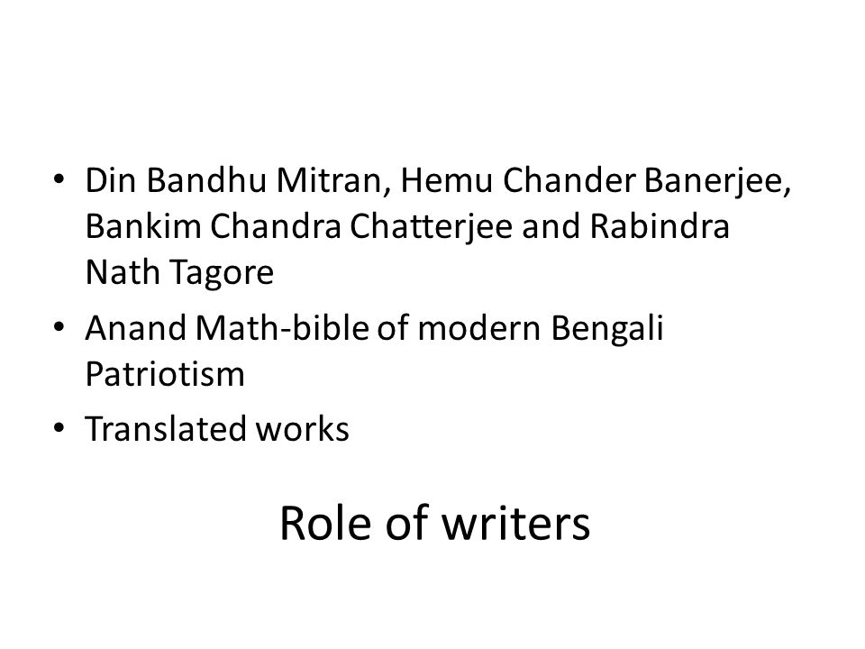 Din Bandhu Mitran, Hemu Chander Banerjee, Bankim Chandra Chatterjee and Rabindra Nath Tagore