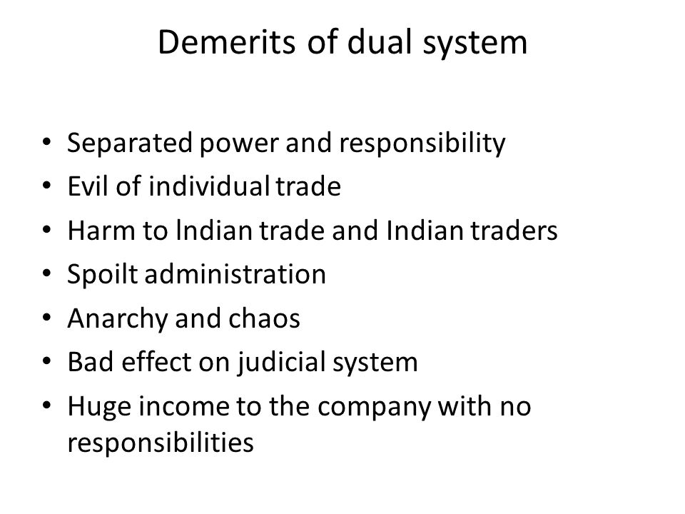 Demerits of dual system