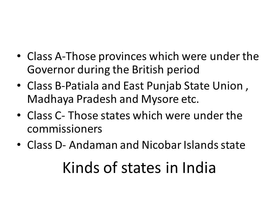 Kinds of states in India