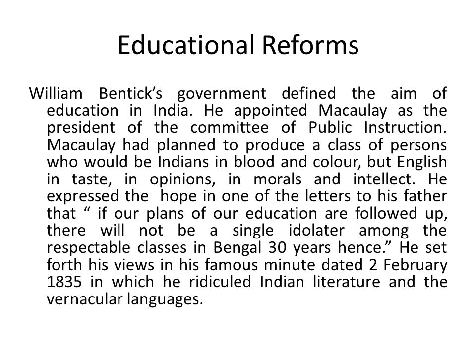 Educational Reforms