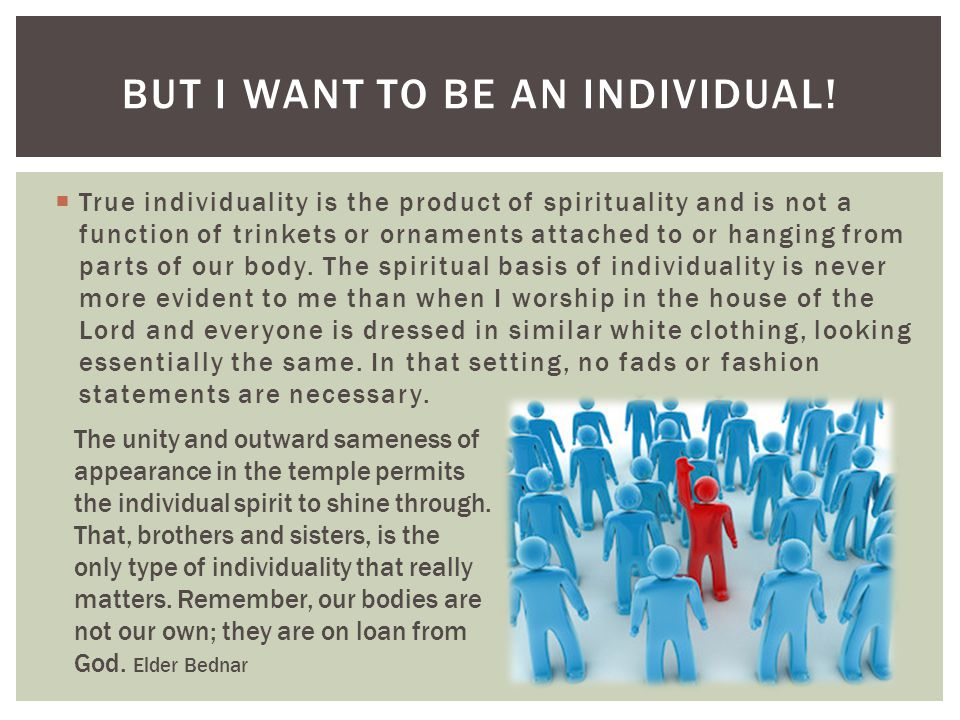 But I want to be an individual!