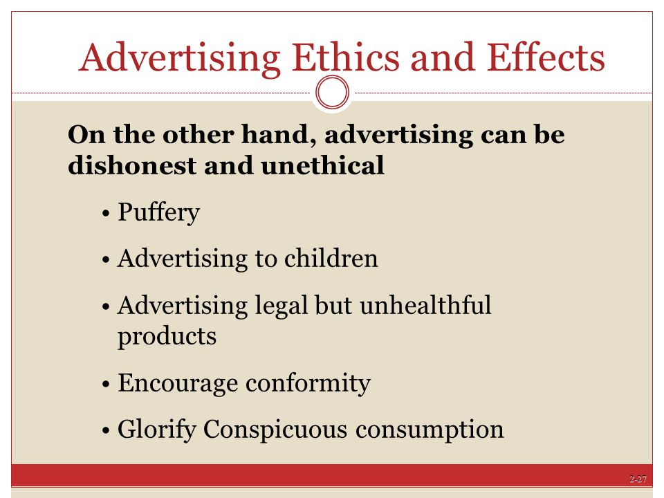 Advertising Ethics and Effects