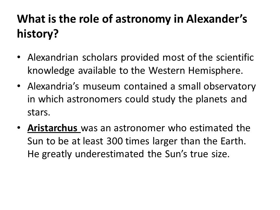 What is the role of astronomy in Alexander's history