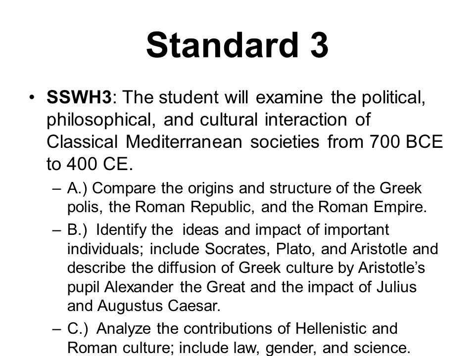 the roman republic and the greek polis Sswh3 the student will examine the political, philosophical, and cultural  greek polis, the roman republic,  sswh3 the student will examine the political,.