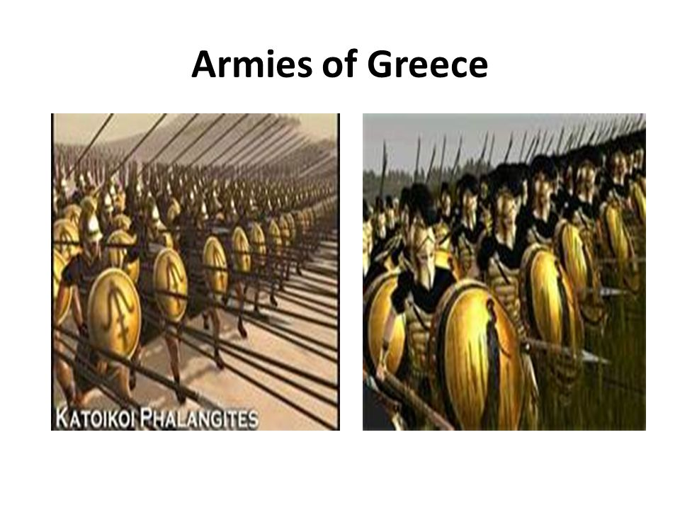 Armies of Greece