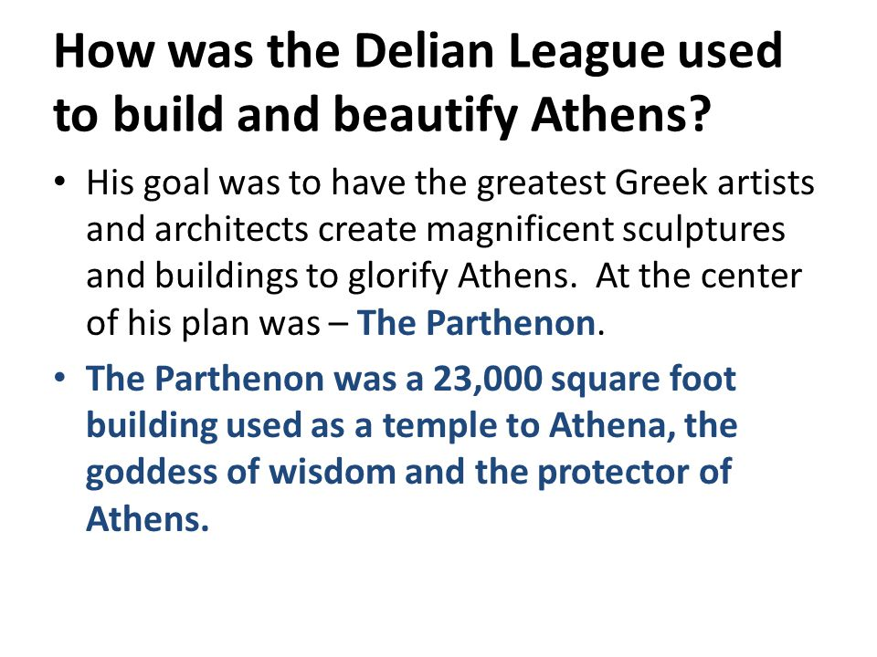 How was the Delian League used to build and beautify Athens