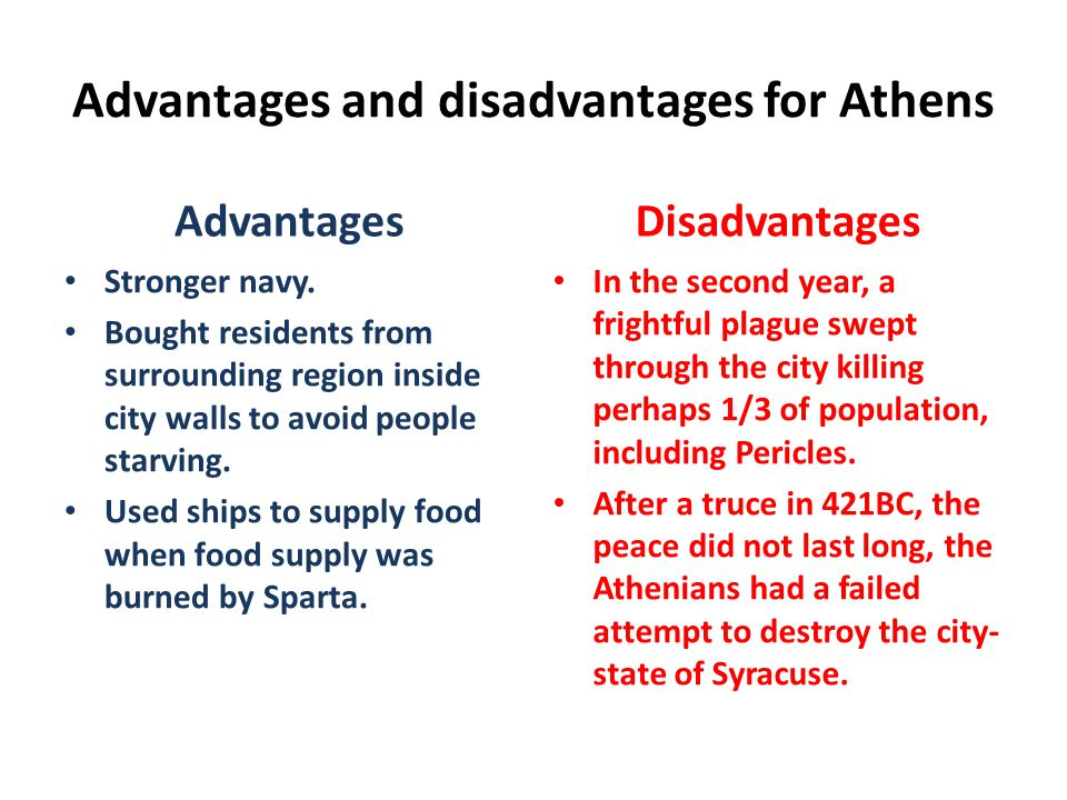 Advantages and disadvantages for Athens