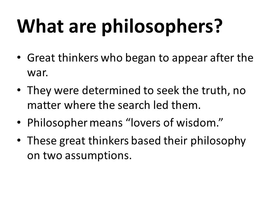 What are philosophers Great thinkers who began to appear after the war.