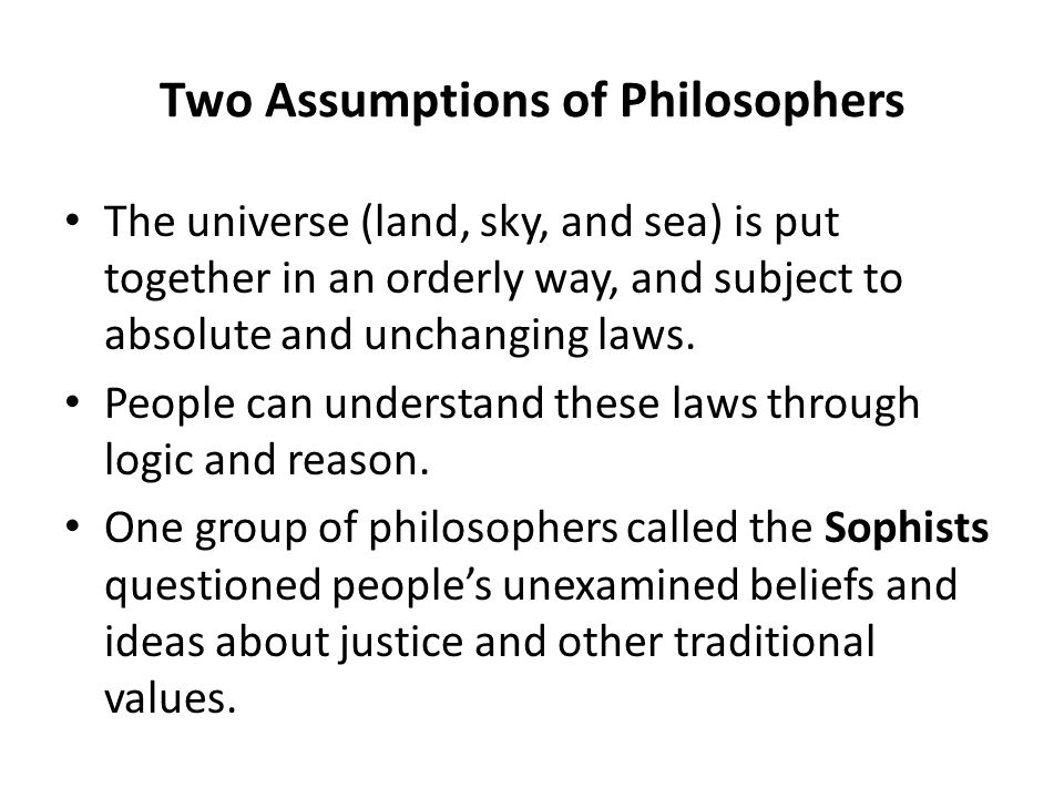 Two Assumptions of Philosophers