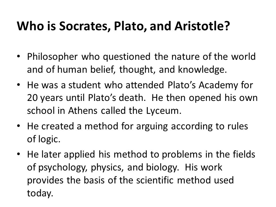 Who is Socrates, Plato, and Aristotle