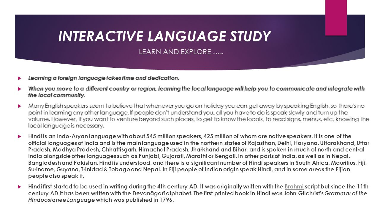 INTERACTIVE LANGUAGE STUDY