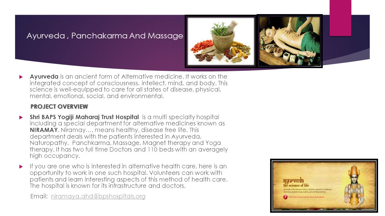 Ayurveda , Panchakarma And Massage