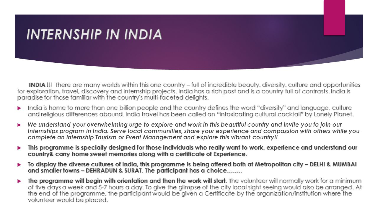 INTERNSHIP IN INDIA