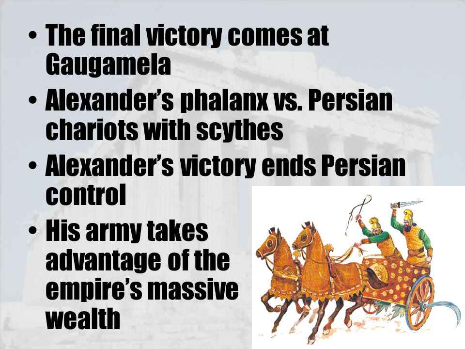 The final victory comes at Gaugamela