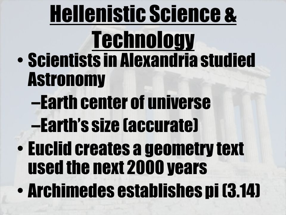 Hellenistic Science & Technology