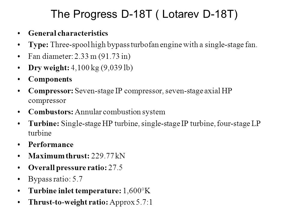 The Progress D-18T ( Lotarev D-18T)