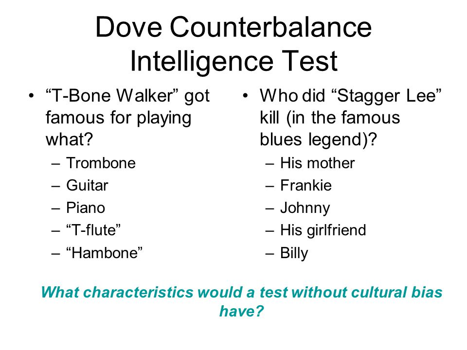 Dove Counterbalance Intelligence Test