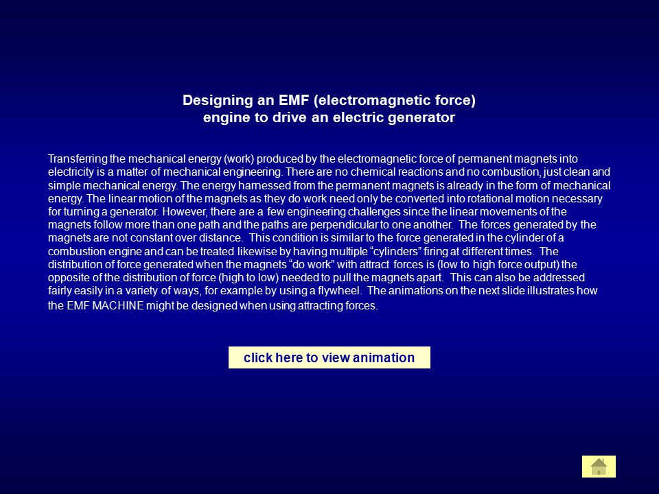 Designing an EMF (electromagnetic force)